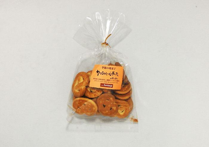 カマンベールチーズのクッキー