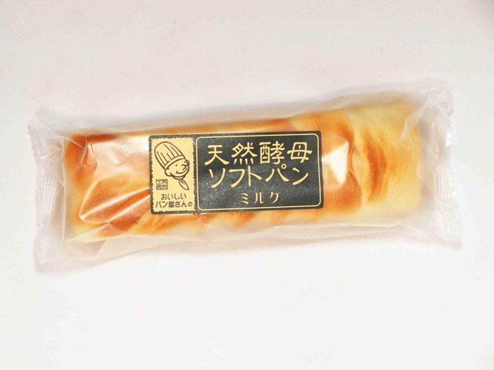 天然酵母ソフトパンミルク