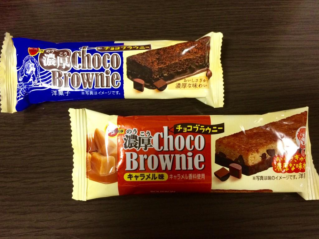 チョコブラウニー1