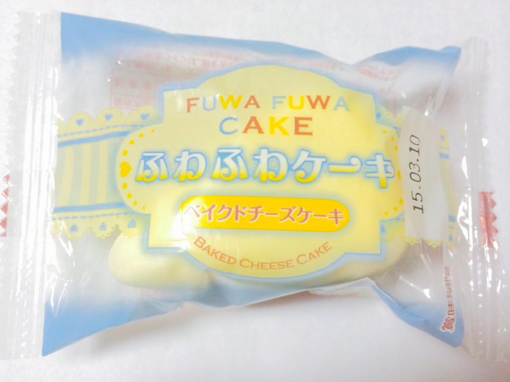 fuwafuwake-chi-zuke-ki1