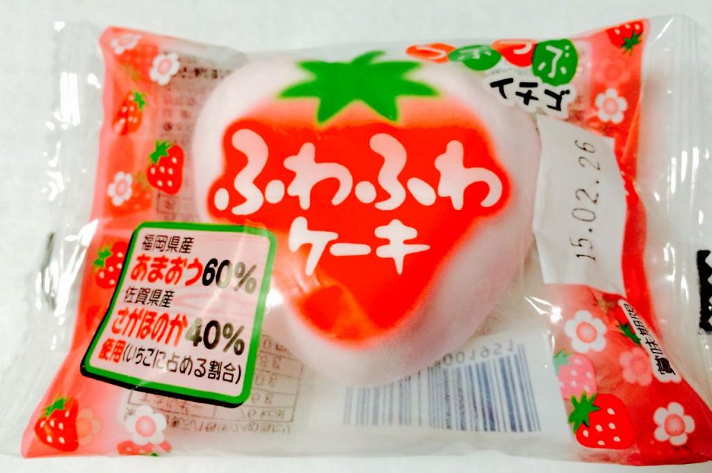 fuwafuwake-kiichigo