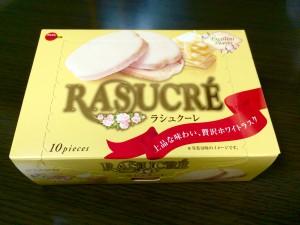 「ブルボン RASUCRE(ラシュクーレ)」お菓子問屋が食べたくなるおすすめ商品レビュー