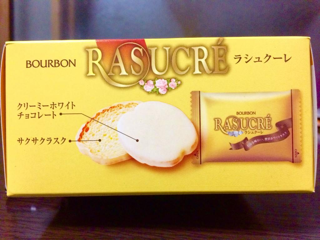 rasucre03