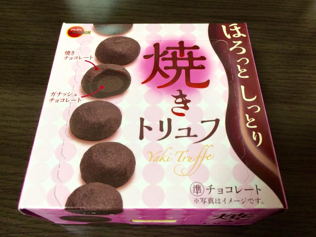 yakitoryufu01