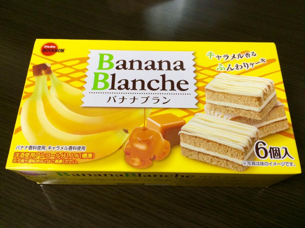 ブルボン「バナナブラン」お菓子問屋が食べたくなるおすすめ商品レビュー