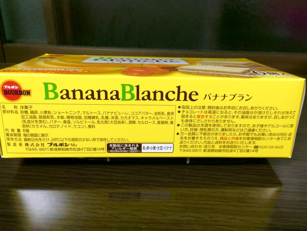 bananaburan02