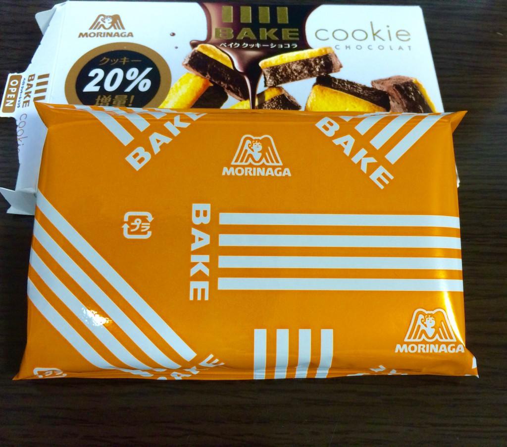 bakecookiechocolat03