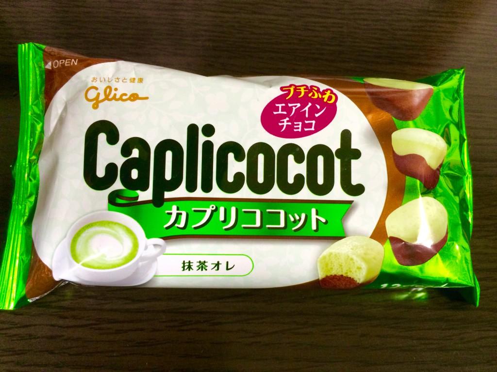 江崎グリコ「カプリココット抹茶オレ」お菓子問屋が食べたくなるおすすめ商品レビュー