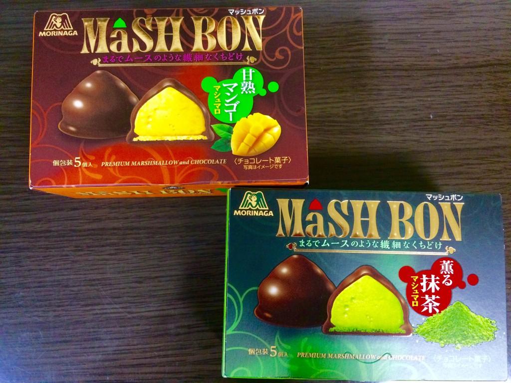「森永 マッシュボン 薫る抹茶/完熟マンゴー」お菓子問屋が食べたくなるおすすめ商品レビュー