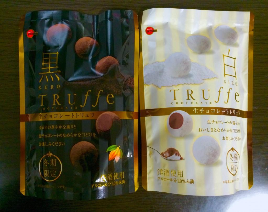 「ブルボン 白トリュフ/黒トリュフ」お菓子問屋が食べたくなるおすすめ商品レビュー