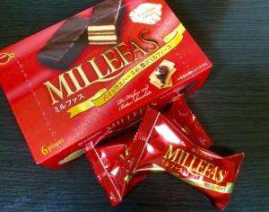 「ブルボン ミルファス」お菓子問屋が食べたくなるおすすめ商品レビュー
