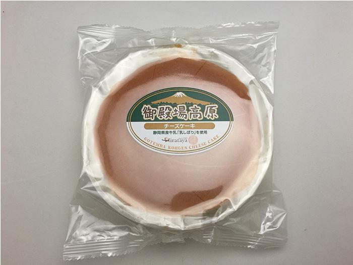 御殿場高原チーズケーキ