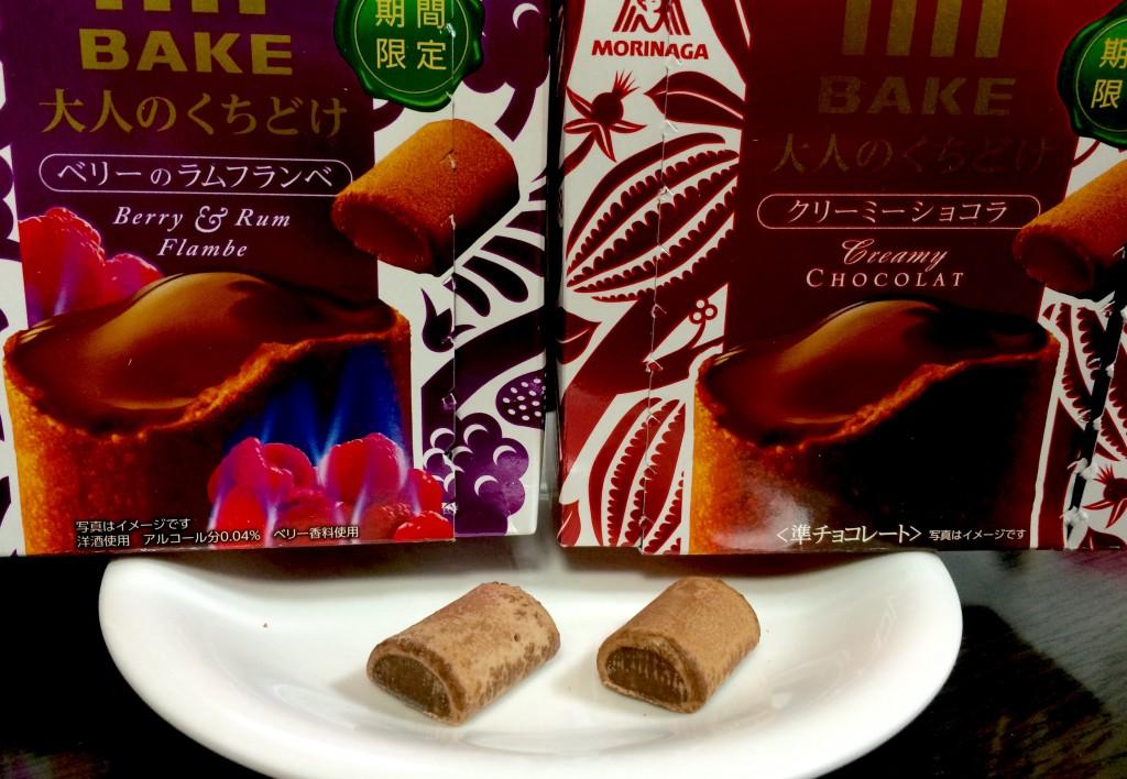 「森永   大人のくちどけベイク クリーミーショコラ/ベリーのラムフランベ」お菓子問屋が食べたくなるおすすめ商品レビュー