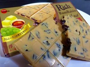 「ブルボン リッチラムレーズンブロンドミルク」お菓子問屋が食べたくなるおすすめ商品レビュー