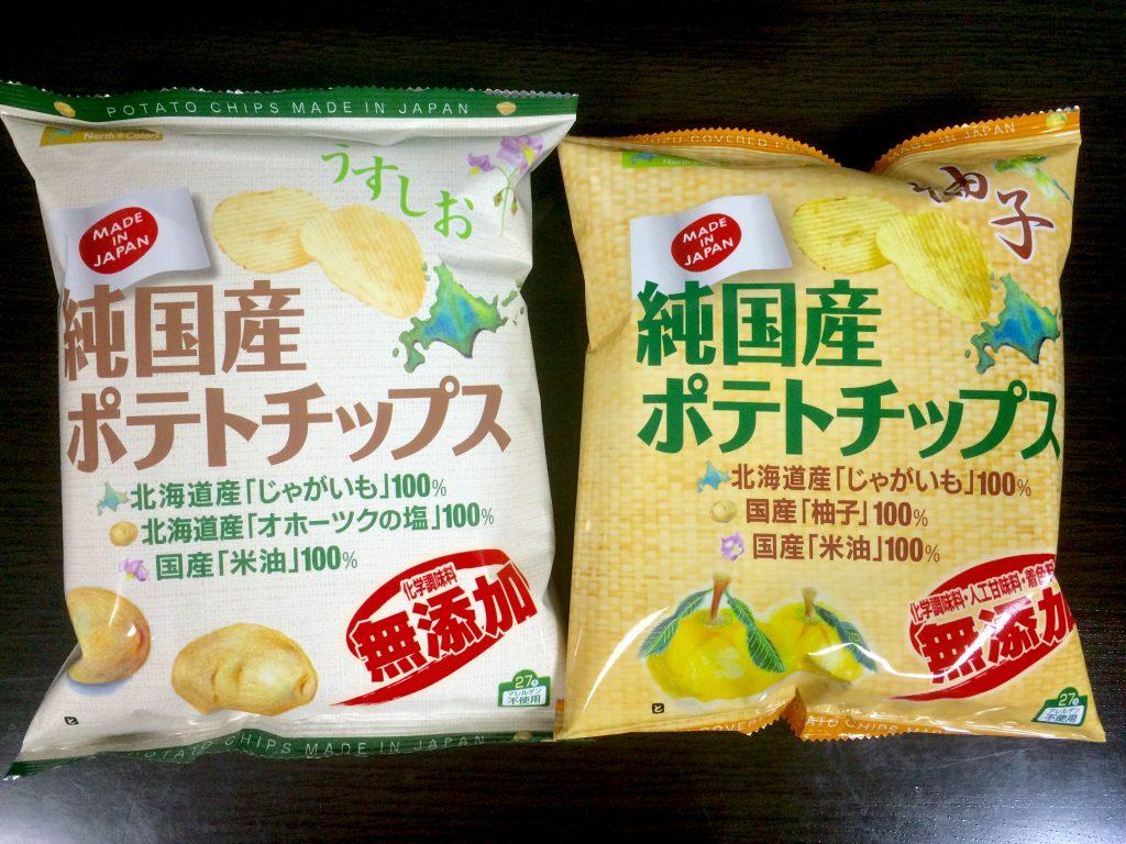 「ノースカラーズ 純国産ポテトチップスうすしお/柚子」お菓子問屋が食べたくなるおすすめ商品レビュー