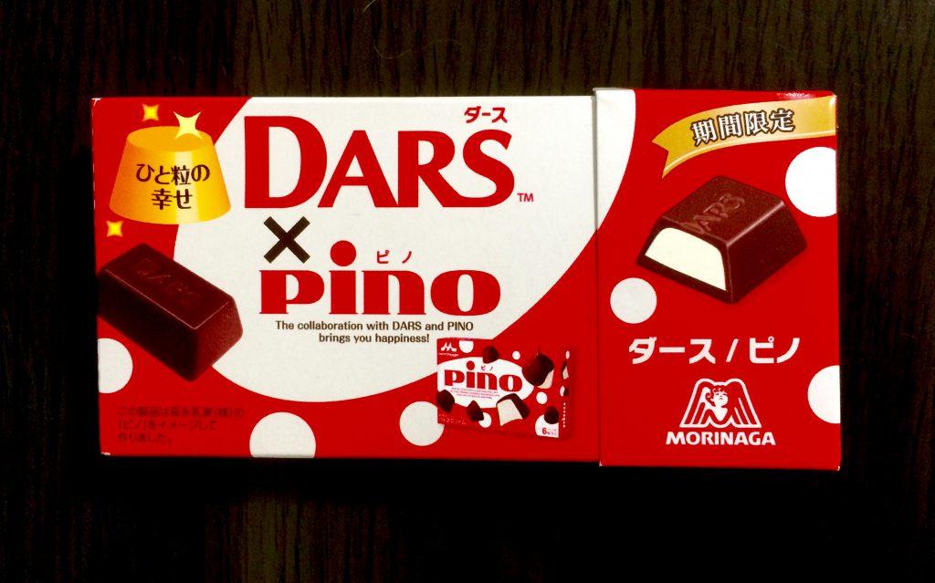 「森永 ダース<ピノ>」お菓子問屋が食べたくなるおすすめ商品レビュー