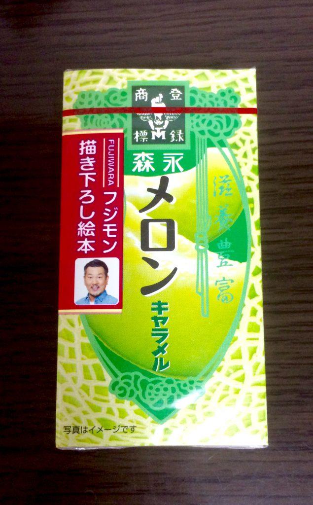 「森永製菓 メロンキャラメル」お菓子問屋が食べたくなるおすすめ商品レビュー