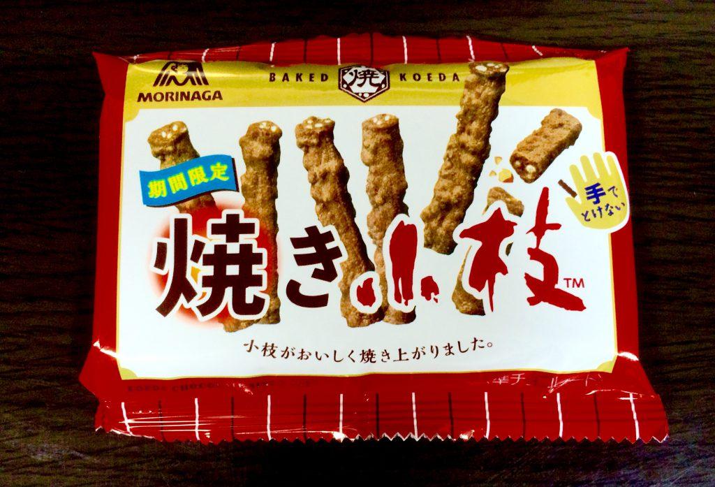 「森永 焼き小枝」お菓子問屋が食べたくなるおすすめ商品レビュー