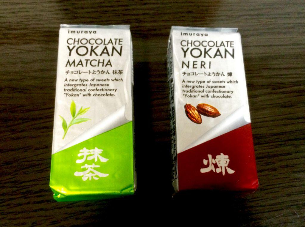 「井村屋 チョコレートようかん 練/抹茶」お菓子問屋が食べたくなるおすすめ商品レビュー