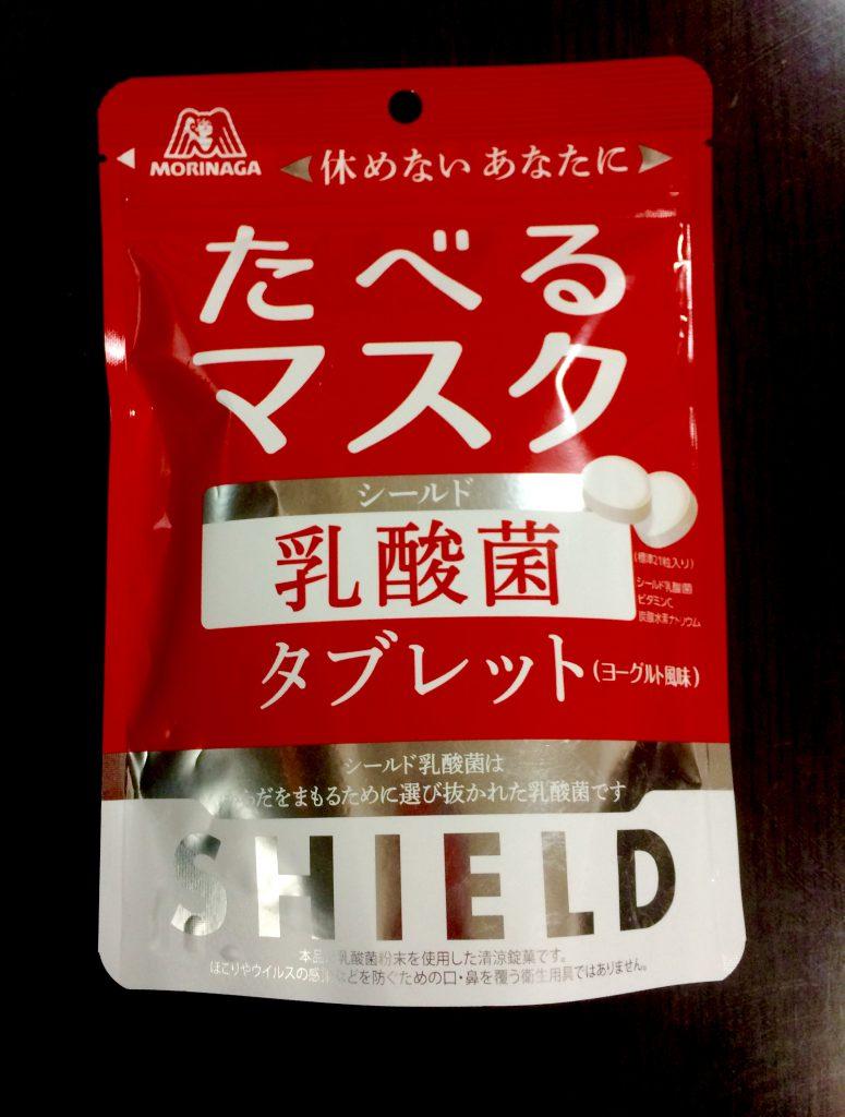 「森永 シールド乳酸菌タブレット」お菓子問屋が食べたくなるおすすめ商品レビュー