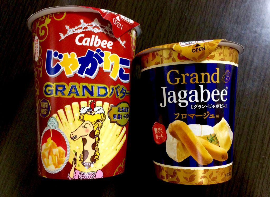 「カルビー じゃがりこGRANDバター」 「カルビー GrandJagabeeフロマージュ味」お菓子問屋が食べたくなるおすすめ商品レビュー