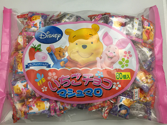 くまのプーさん いちごチョコマシュマロ