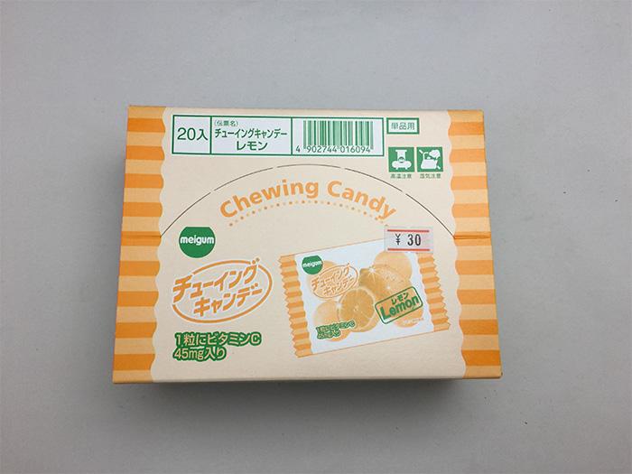 チューイングキャンデー レモン