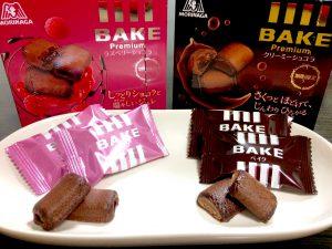 お菓子問屋が食べたくなる。おすすめ商品「ベイクプレミアム クリーミーショコラ/ラズベリーショコラ」